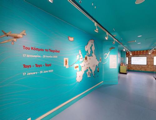 Του Κόσμου τα Παιχνίδια – Μουσείο Μπενάκη | 3D Εικονική Περιήγηση | Εκθεσιακός χώρος « ΤΕΧΝΗ & ΠΕΡΙΒΑΛΛΟΝ » | ΑΙΑ Επίπεδο Αναχωρήσεων
