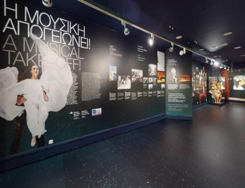 AIA | Η Μουσική Απογειώνει | Μέγαρο Μουσικής Αθηνών | Εκθεσιακός χώρος «ΤΕΧΝΗ & ΠΕΡΙΒΑΛΛΟΝ» Διεθνής Αερολιμένας Αθηνών