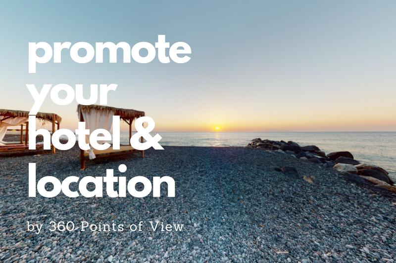 Προώθηση Ξενοδοχείου και Τοποθεσίας
